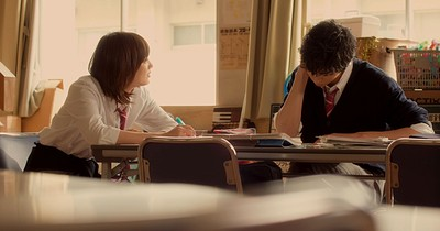 Ao Haru Ride (Live Action)
