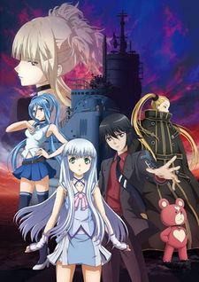 Aoki Hagane no Arpeggio: The Movie