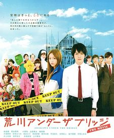 Arakawa Under the Bridge (live action)