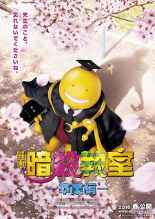 Assassination Classroom Graduation
