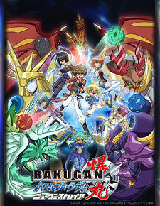 Bakugan Battle Brawlers: New Vestronia