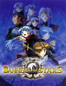 Banner of the Stars