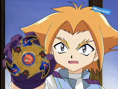 Beyblade V-Force