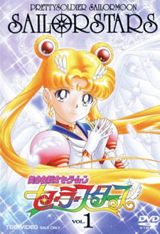 Petali di stelle per Sailor Moon