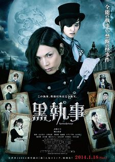 Black Butler - Kuro Shitsuji (Movie)