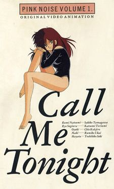Call Me Tonight