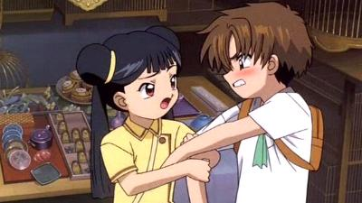 Card Captor Sakura - the Movie