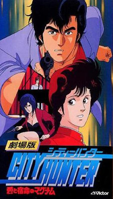 City Hunter Special 1 - Amore, Destino e una 357 Magnum
