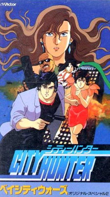 City Hunter Special 2 - Guerra al Bay City Hotel