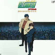City Hunter Special 5 - La Rosa Nera