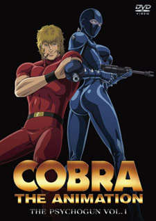 Cobra the Animation - The Psycho-Gun