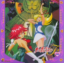 Cutie Honey Flash - The Movie