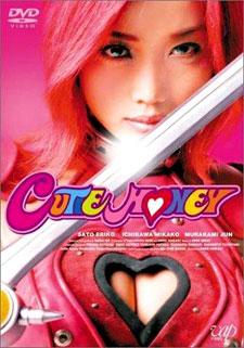 Cutie Honey Live Action