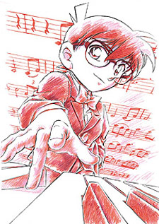 Detective Conan Magic File 2