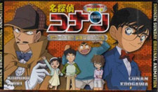 Detective Conan: The Target is Kogoro! The Detective Boys' Secret Investigation