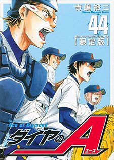 Ace of Diamond OAD