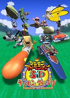 Digimon Adventure 3D - Digimon Grand Prix!