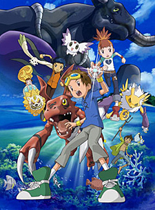 Digimon Tamers - The Adventurers' Battle