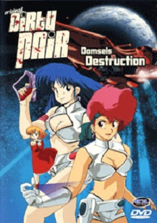 Dirty Pair (1987)