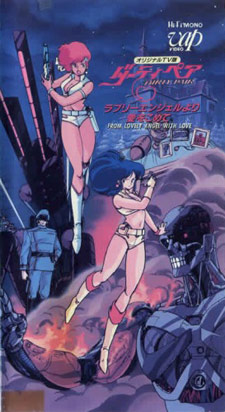 Dirty Pair - With Love From the Lovely Angels