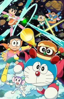 Doraemon: Nobita no Space Heroes
