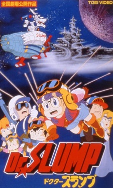 Dr. Slump e Arale the Movie: Avventura nello spazio