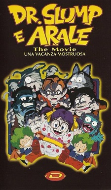 Dr. Slump e Arale The Movie: Una Vacanza Mostruosa