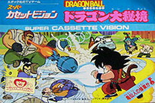 Dragon Ball: Dragon Daihikyou
