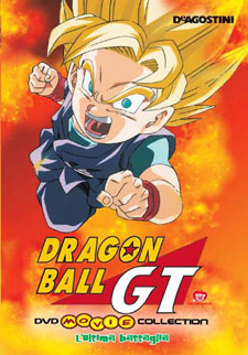 Dragon Ball GT - L'ultima battaglia