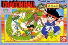 Dragon Ball: Shenron no Nazo