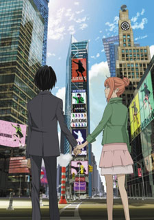 Eden of the East - The King of Eden