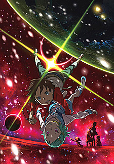 Eureka Seven -good night, sleep tight, young lovers-