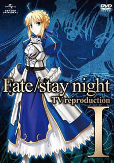 Fate/stay night TV Reproduction