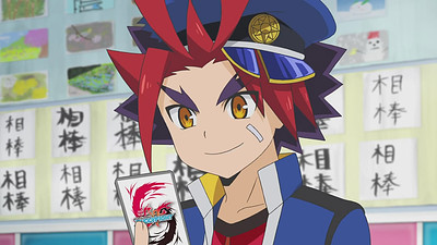 Future Card Buddyfight