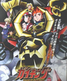 Gaiking Legend of Daiku-Maryu