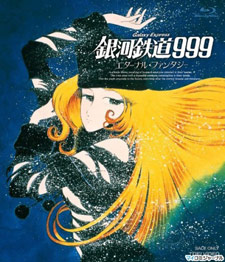Galaxy Express 999 - Eternal Fantasy