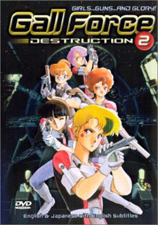 Gall Force 2 - Destruction