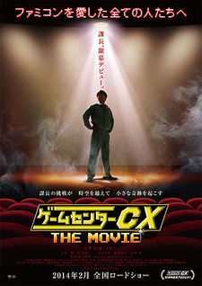Gamecenter Cx: The Movie - 1986 Mighty Bomb Jack