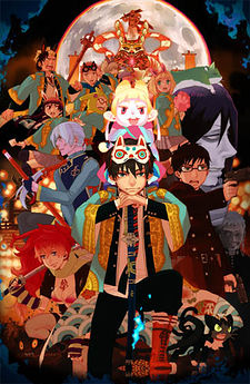 Blue Exorcist - The Movie
