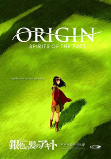 Origine – Spirit of the past