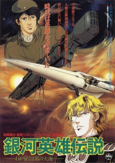 Legend of the Galactic Heroes - My Conquest Is the Sea of Stars