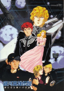 Legend of the Galactic Heroes - Overture to a New War