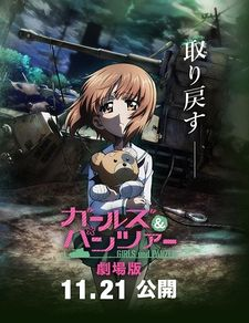 Girls und Panzer: The Movie