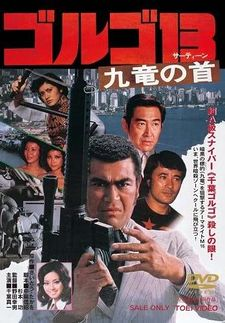 Golgo 13: Assignment Kowloon