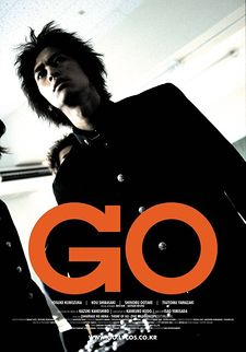 Go (Live Action)