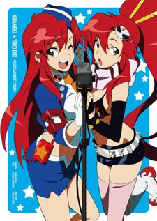 Tengen Toppa Gurren Lagann kirameki Youko Box - Pieces of Sweet Stars
