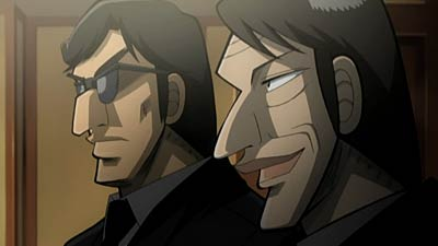 Gyakkyou burai Kaiji - Ultimate Survivor