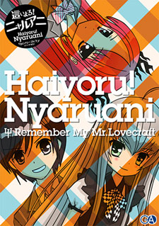 Haiyoru! Nyaruani - Remember My Love(craft-sensei)
