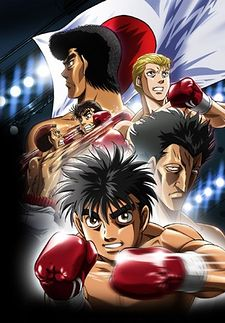 Download Hajime no Ippo: The Fighting! – Rising