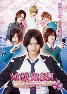 Hakuouki Live Action